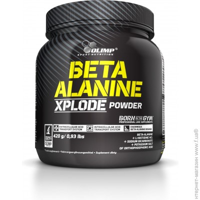 bcaa xpress от scitec nutrition купить