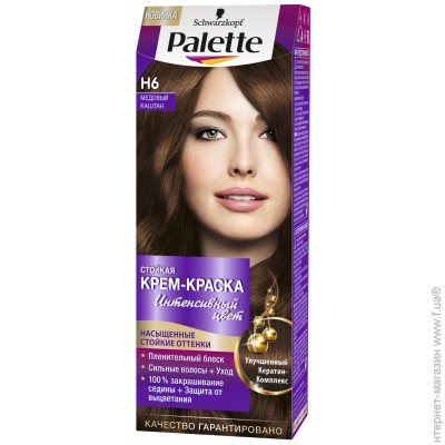 Медовый каштан цвет волос фото