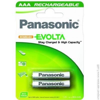 Батарейка AAA - Varta High Energy LR03 (24 штуки) 13258