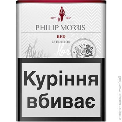Купить суперлегкие сигареты дым сигарет с ментолом песня слушать онлайн бесплатно в хорошем качестве