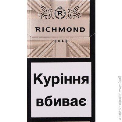 Сигареты ричмонд купить интернет магазин электронная сигарета joyetech ego c купить