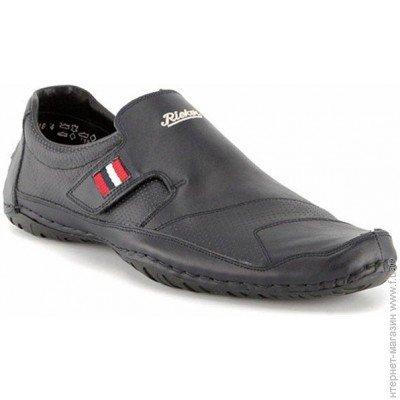 3c2e5a9b12e7 ᐈ МУЖСКАЯ ОБУВЬ — купить брендовую обувь для мужчин — F.ua
