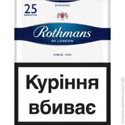 Сигареты ротманс купить интернет магазин дешево гильзы для сигарет с фильтром купить омск