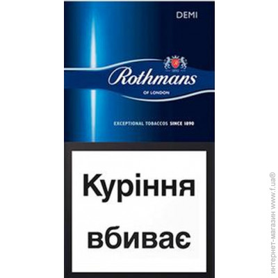 Сигареты магазин купить онлайн сигареты паркер и симпсон купить в москве