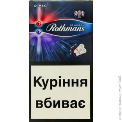 Ротманс купить сигареты с арбузом торговля табачными изделиями в интернете
