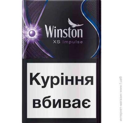 Интернет магазин сигареты купить винстон электронные сигареты одноразовые бристоль цена