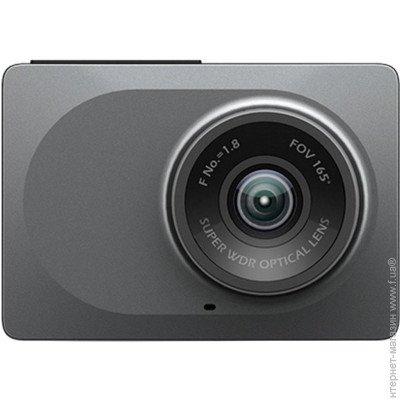 Лучший видеорегистратор автомобильный с монитором отзывы видеорегистратор с антирадаром vizant-730st отзывы