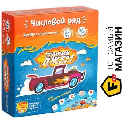 Настольная игра Банда Умников Трафик Джем (УКР001)
