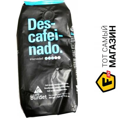 Кофе Cafe Burdet Descafeinado без кофеина 250г, молотый