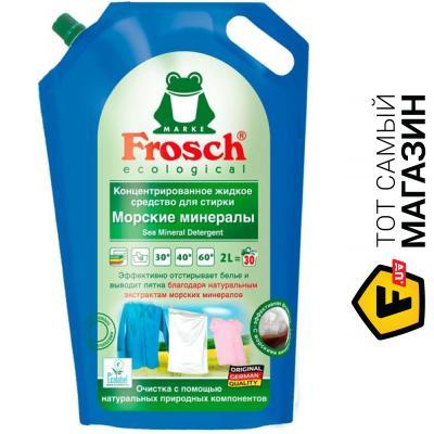 Гель для стирки Frosch Морские минералы 2л (4009175927583)