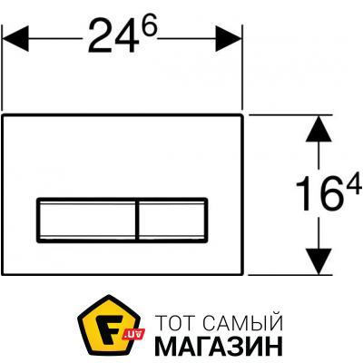 Кнопка для смыва Geberit Sigma 50 (115.788.21.5)