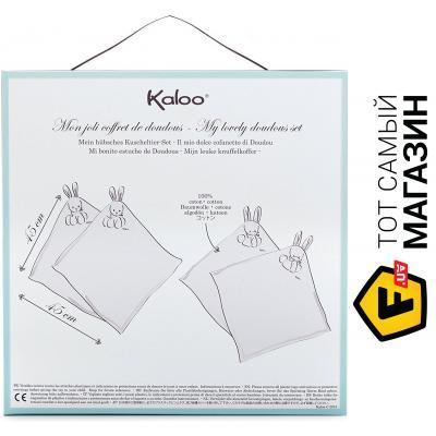 Плед Kaloo Les Amis с игрушкой (K962995)