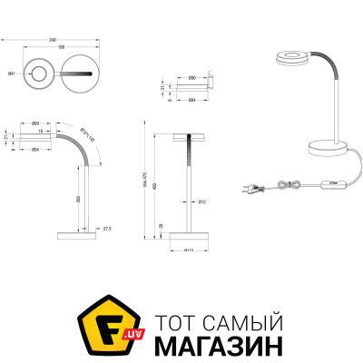Настольная лампа Reality R52411115