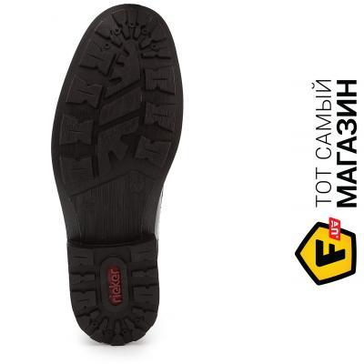 Ботинки Rieker 916308 44, Черный