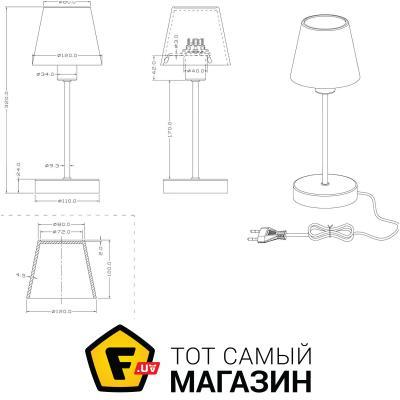 Настольная лампа Trio 595500107