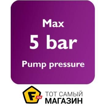 Максимальное давление насоса - 5 бар