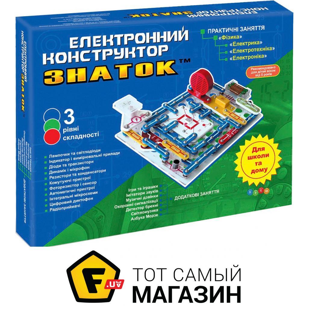 Купить электронный конструктор для мальчиков