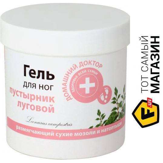 Косметика домашний доктор где купить косметика дермакол купить украина