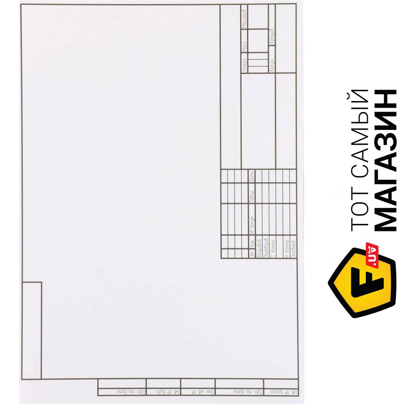 А4 рамкой листы черчения с для Папки и