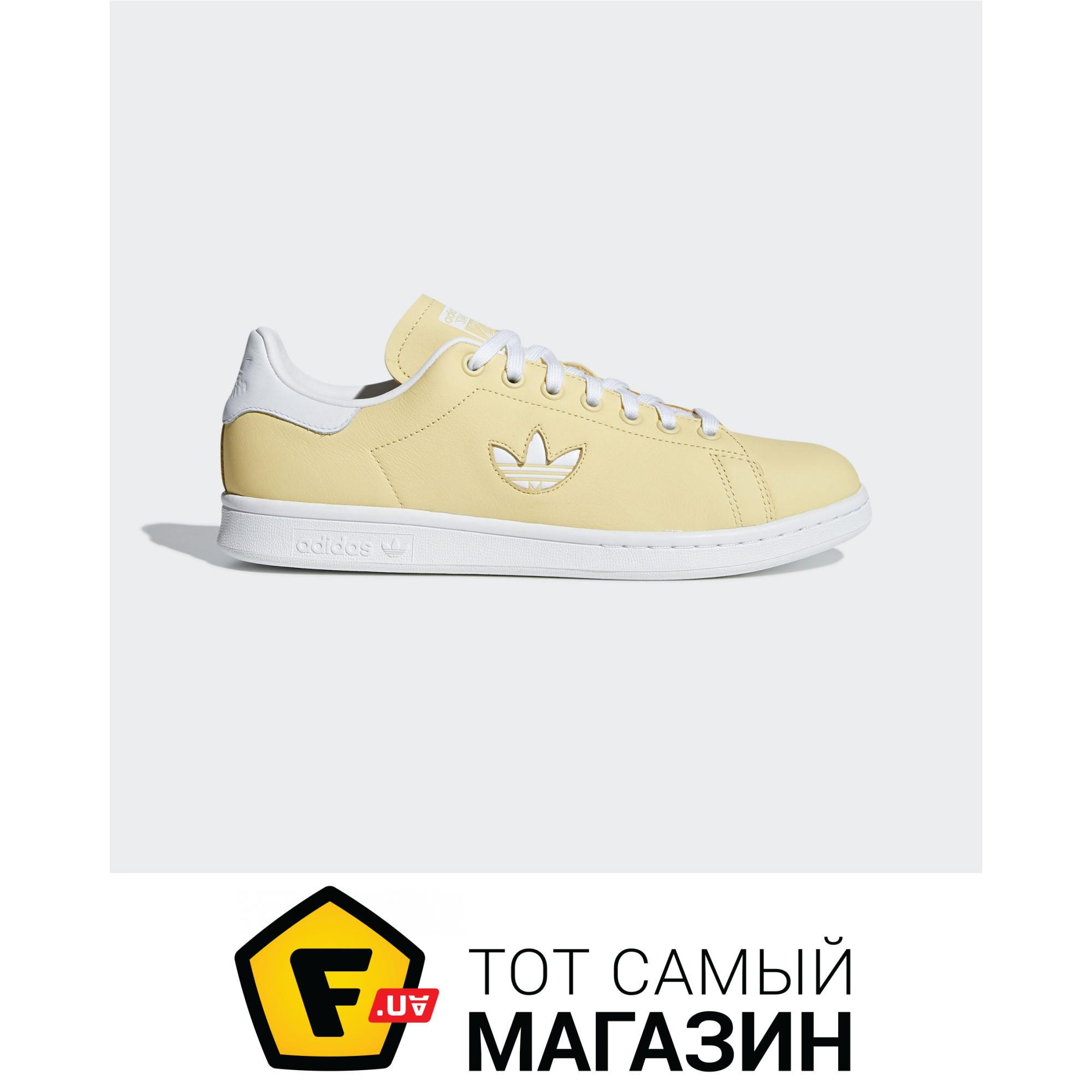 adidas stan smith goedkoop