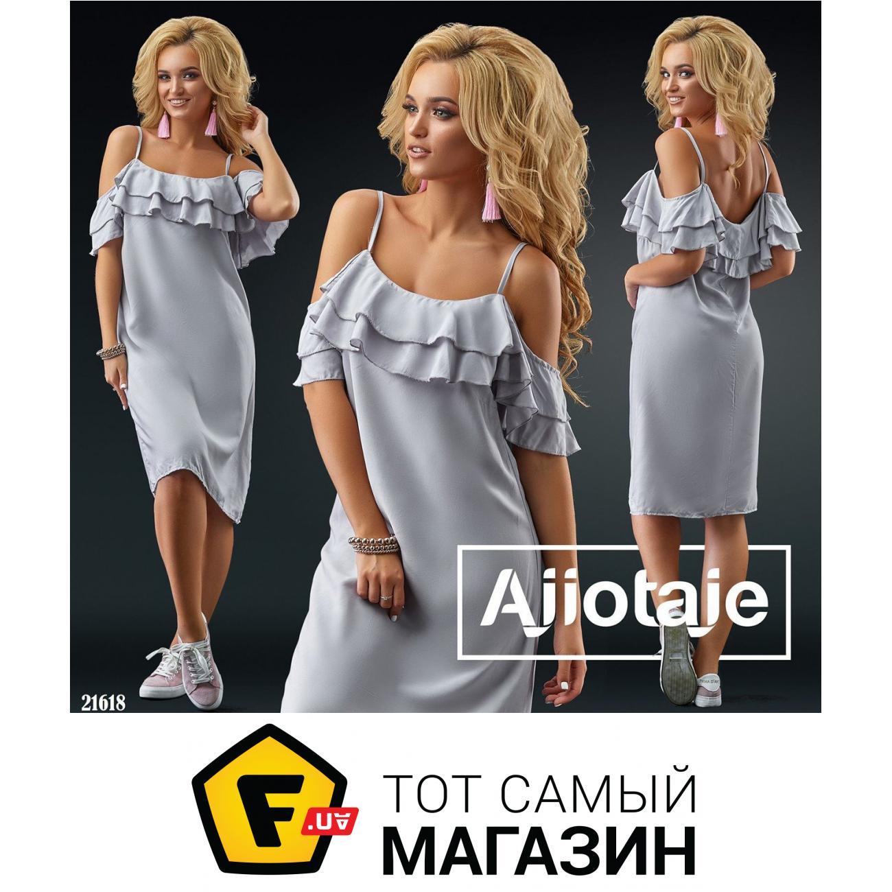 2a0b52e2347 ᐈ AJIOTAJE Платье с воланами на бретельках 21618 светло-серое ...