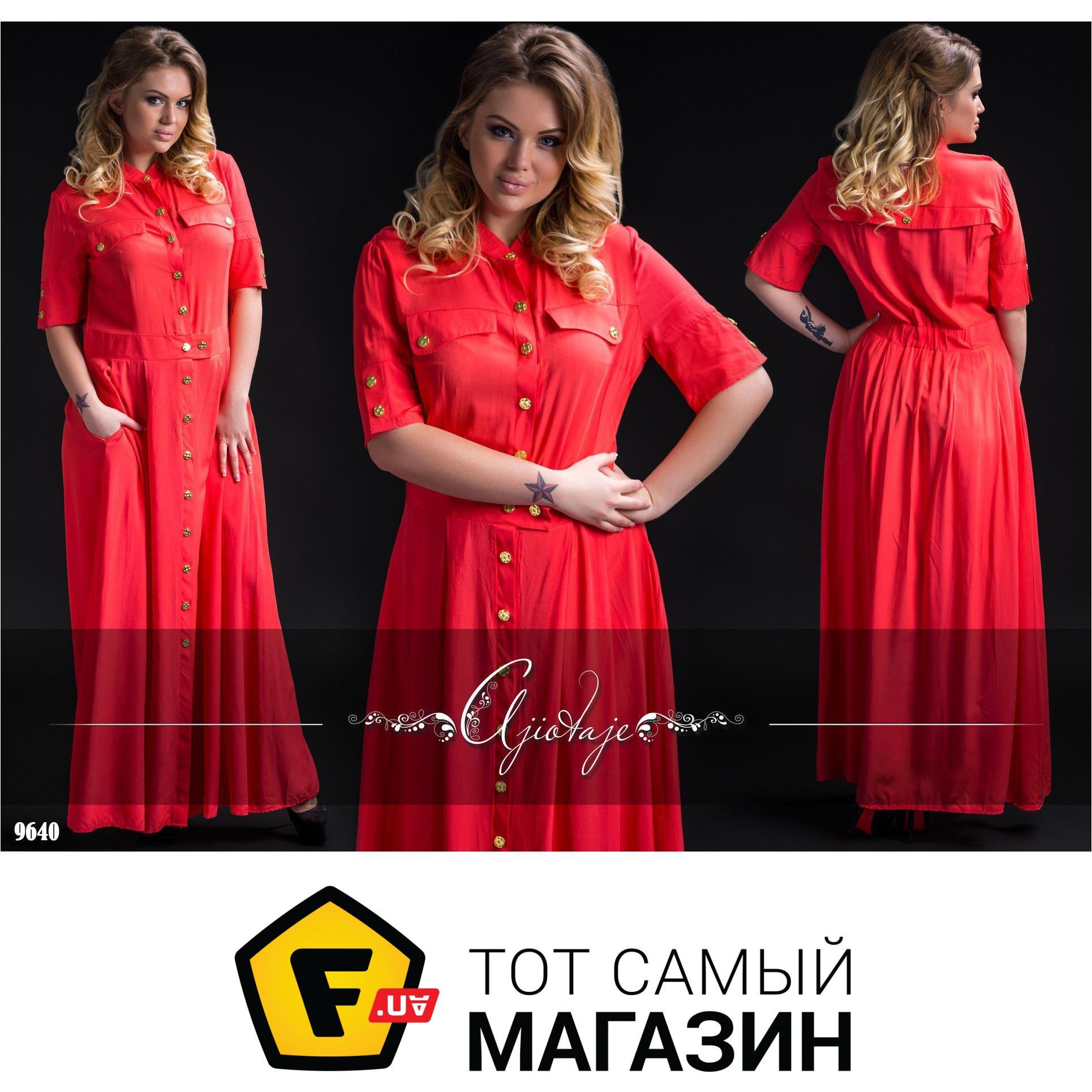 94faf6714e906c3 ᐈ AJIOTAJE Платье в пол на пуговицах коралловое, размер 52 ~ Купить ...