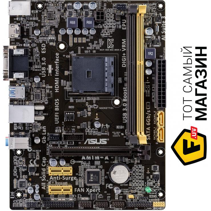 Asus AM1M-A Driver for Windows 10