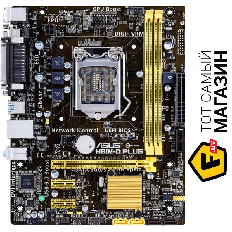 ASUS H81M-D PLUS REALTEK LAN WINDOWS 8 X64 TREIBER