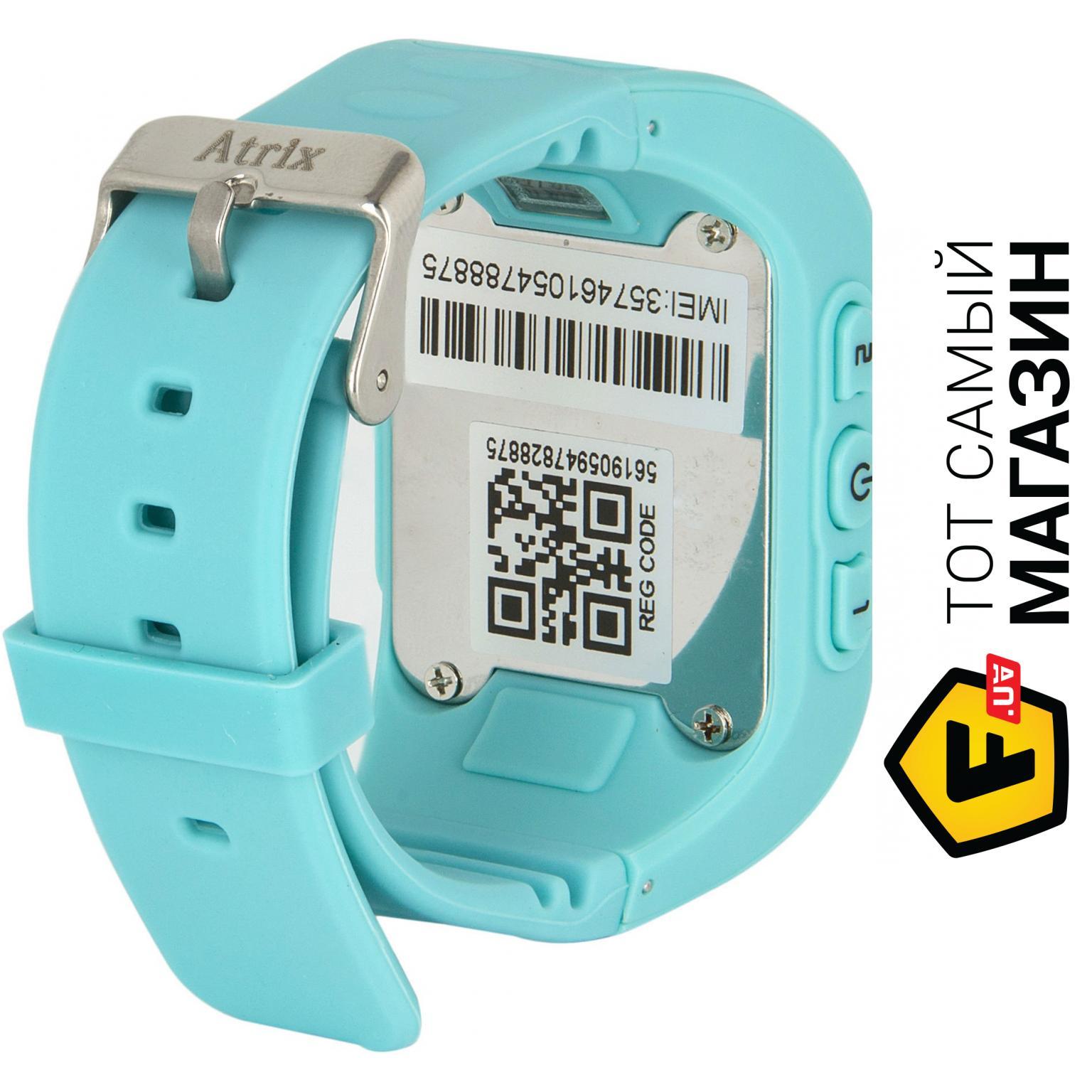 ᐈ ATRIX Smart watch iQ300 ~ Надо Купить  ЦЕНА Снижена ATRIX Smart ... f31755ef9b546