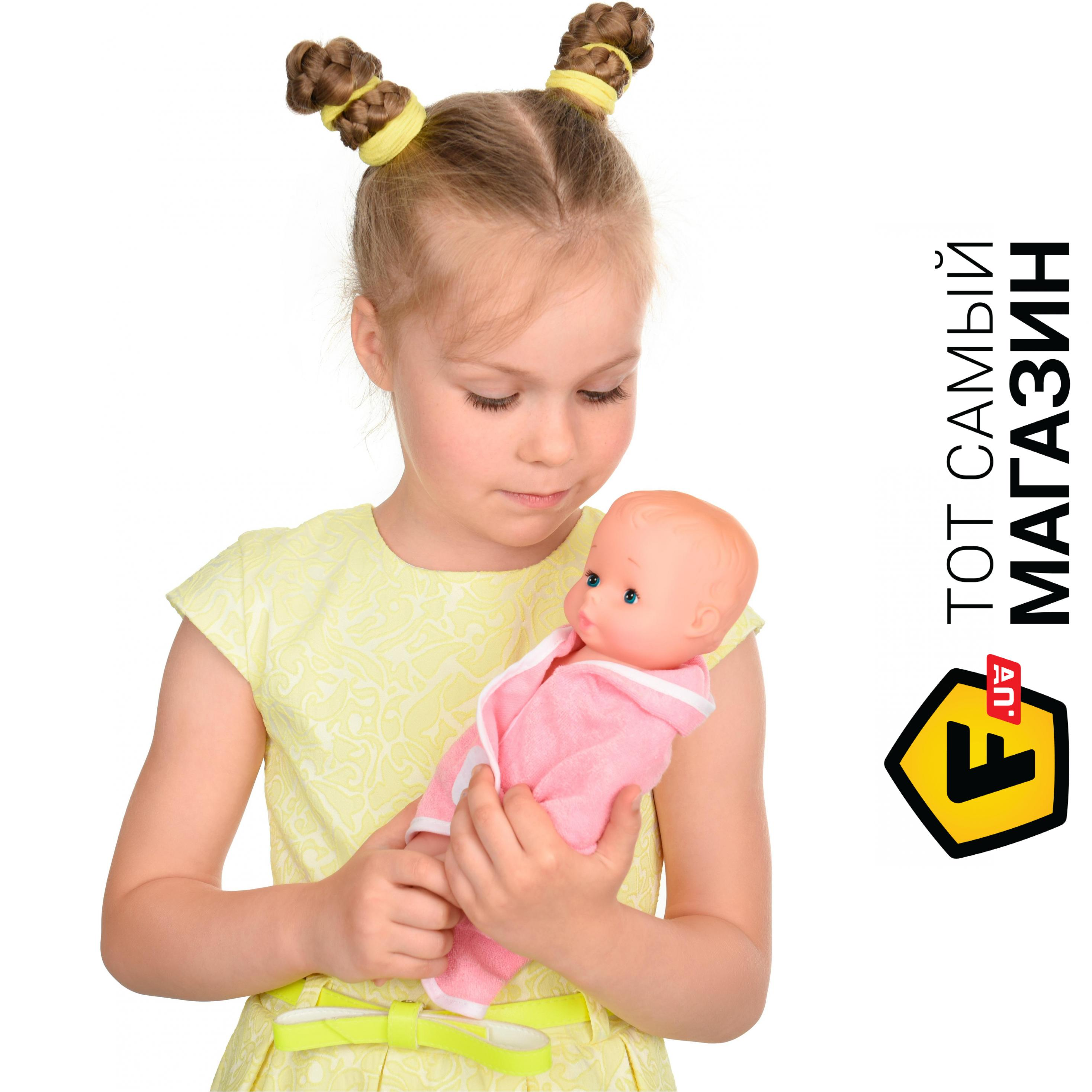 Детские подгузники цена w w1 classic softtronic