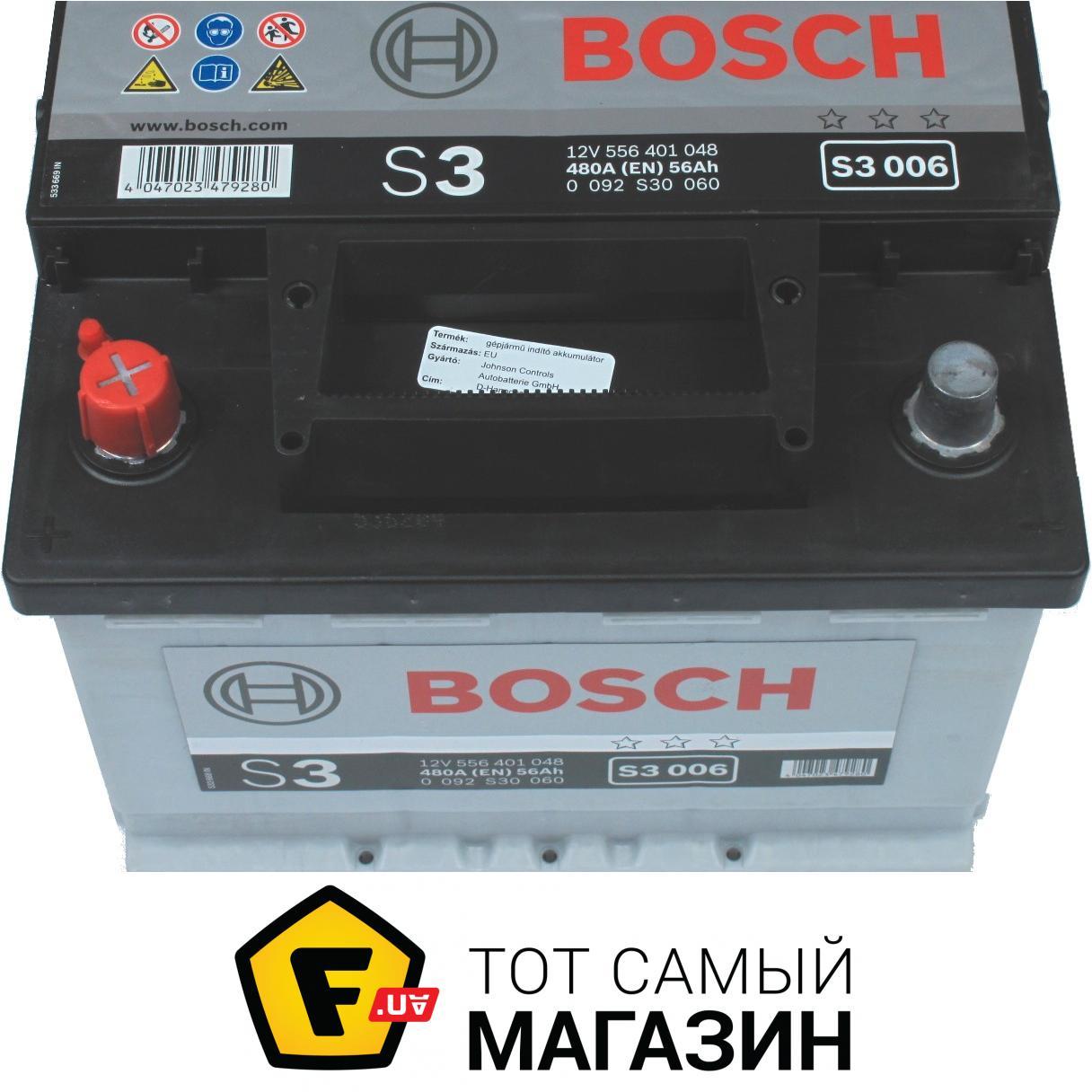 Bosch Starterbatterie S3 12V 56Ah   0092S30060