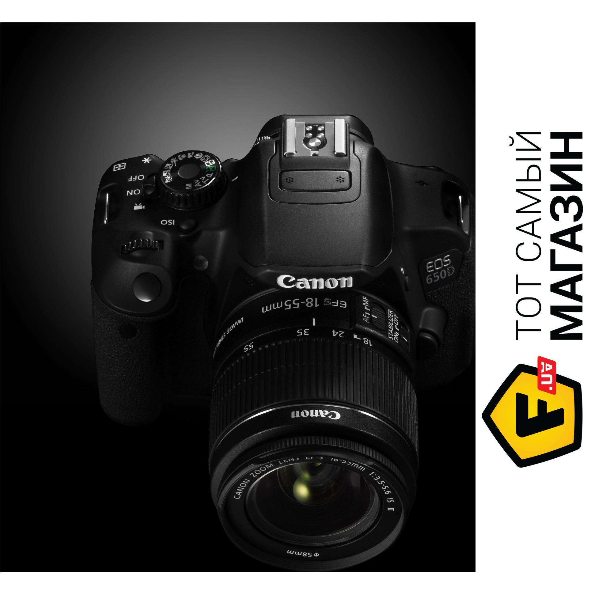 Canon EOS 650D 18-55mm IS II Kit