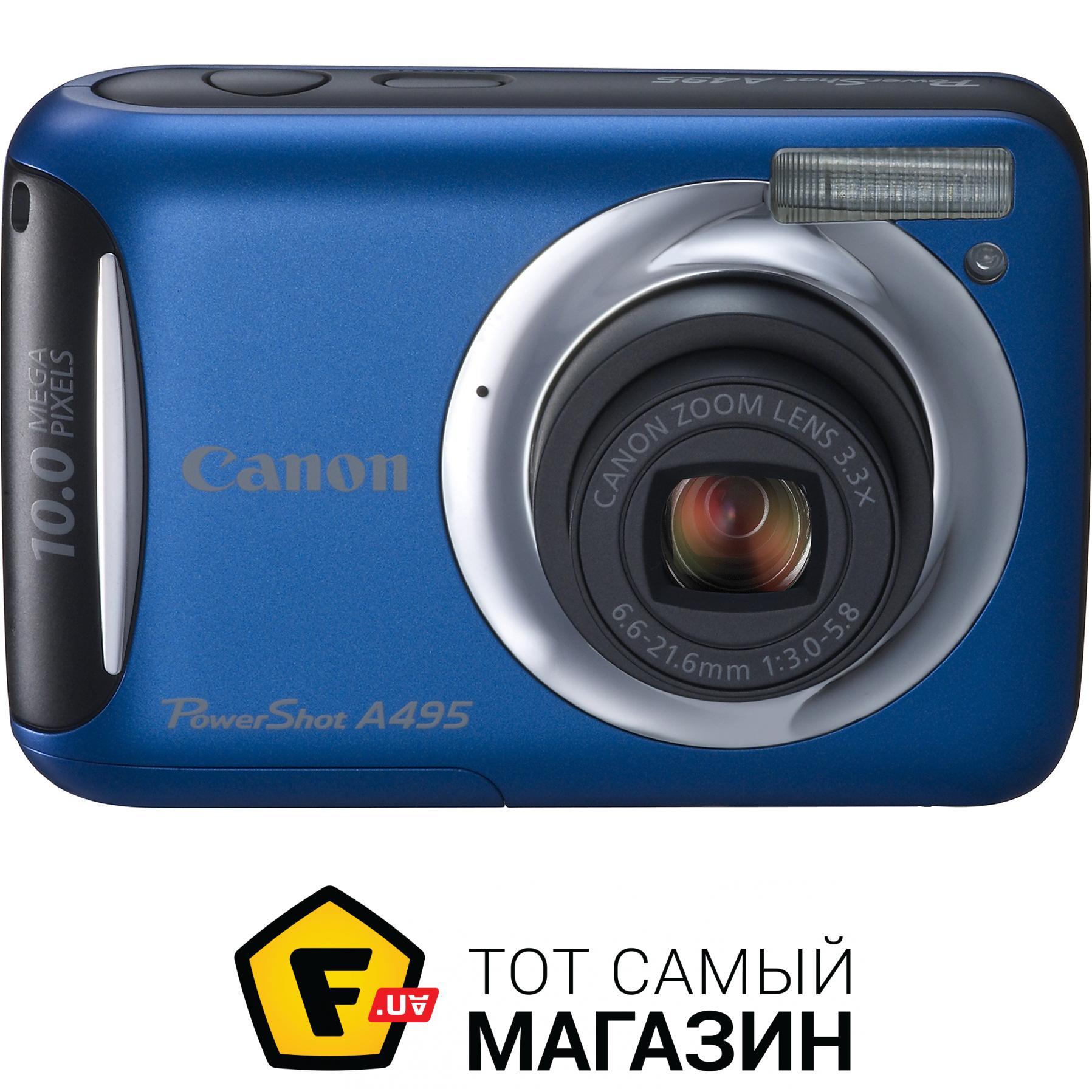 качественные фотоаппараты мыльницы два способа, точнее