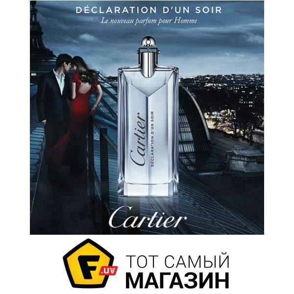 ᐈ Cartier Declaration Dun Soir 100мл тестер купить цена