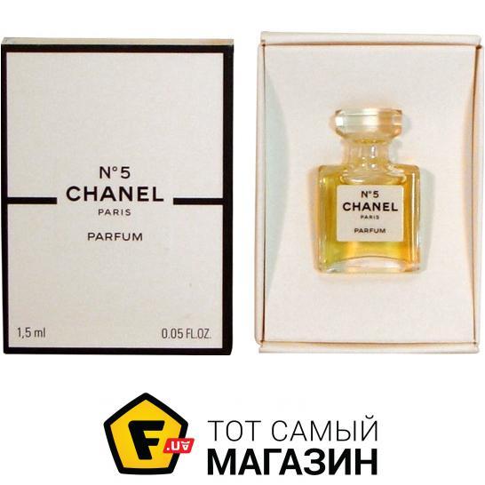ᐈ Chanel No5 Edp Mini 15мл надо купить цена снижена Chanel No