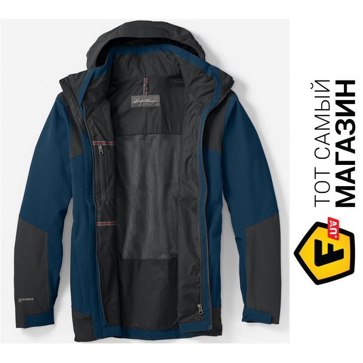 Куртка Eddie Bauer Mens All-Mountain Shell CREEK XXL Синяя (0995CE-XXL) 7381ed59006fb