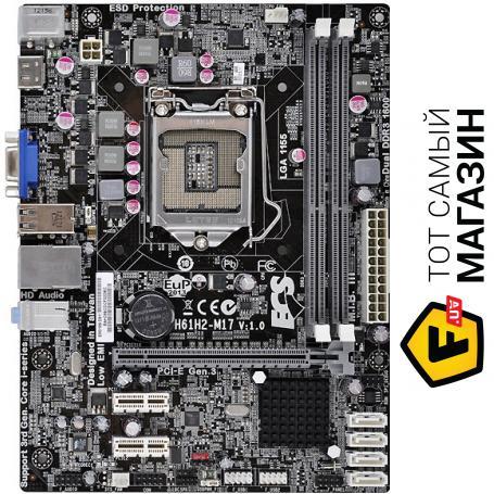 ECS H61H2-M17 (V5.0) VIA HD Audio Driver
