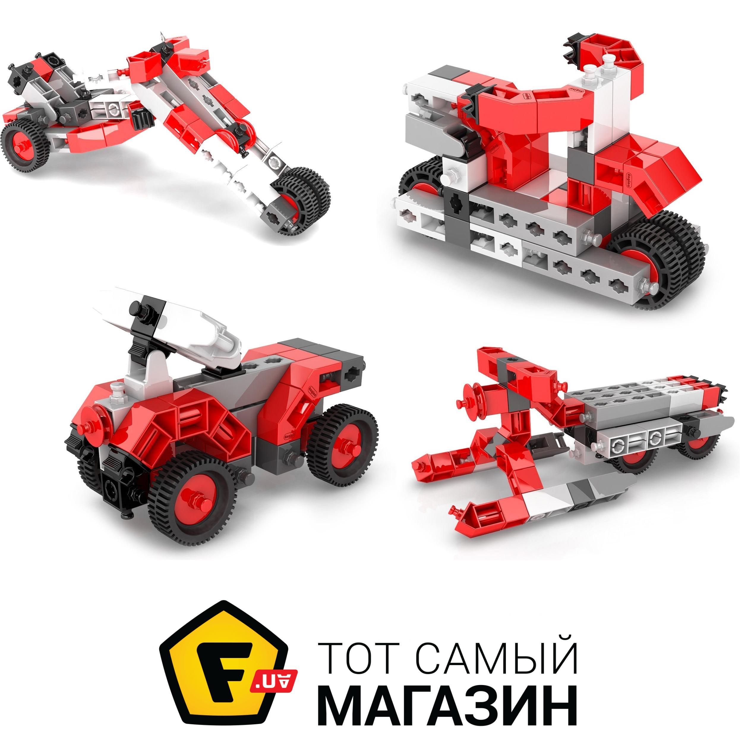Блочный конструктор для мальчиков от 6 лет - Engino ...