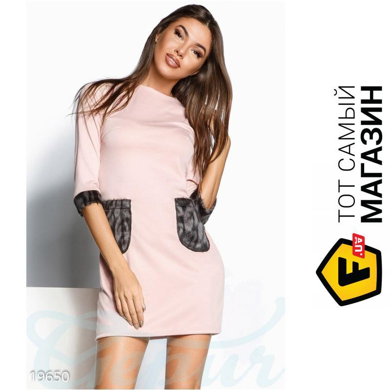 1f6302e1752 ᐈ GEPUR Платье с меховыми карманами Кандас