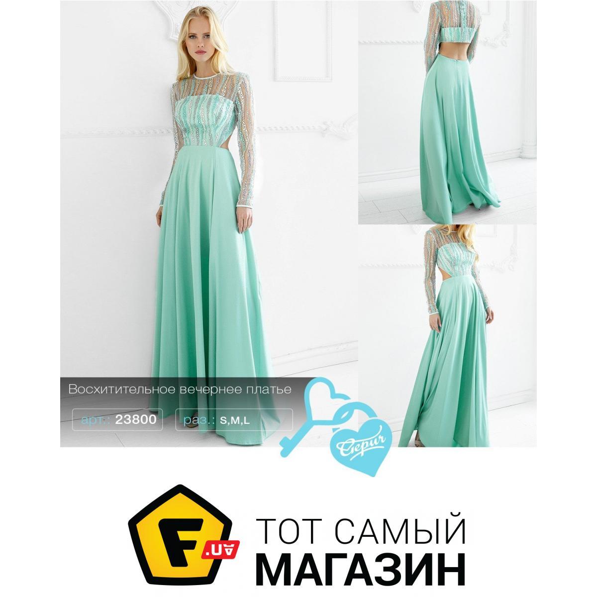 f383669ca530401 Gepur Зеленое восхитительное вечернее платье Glory Anna, размер 46  (358656_46)