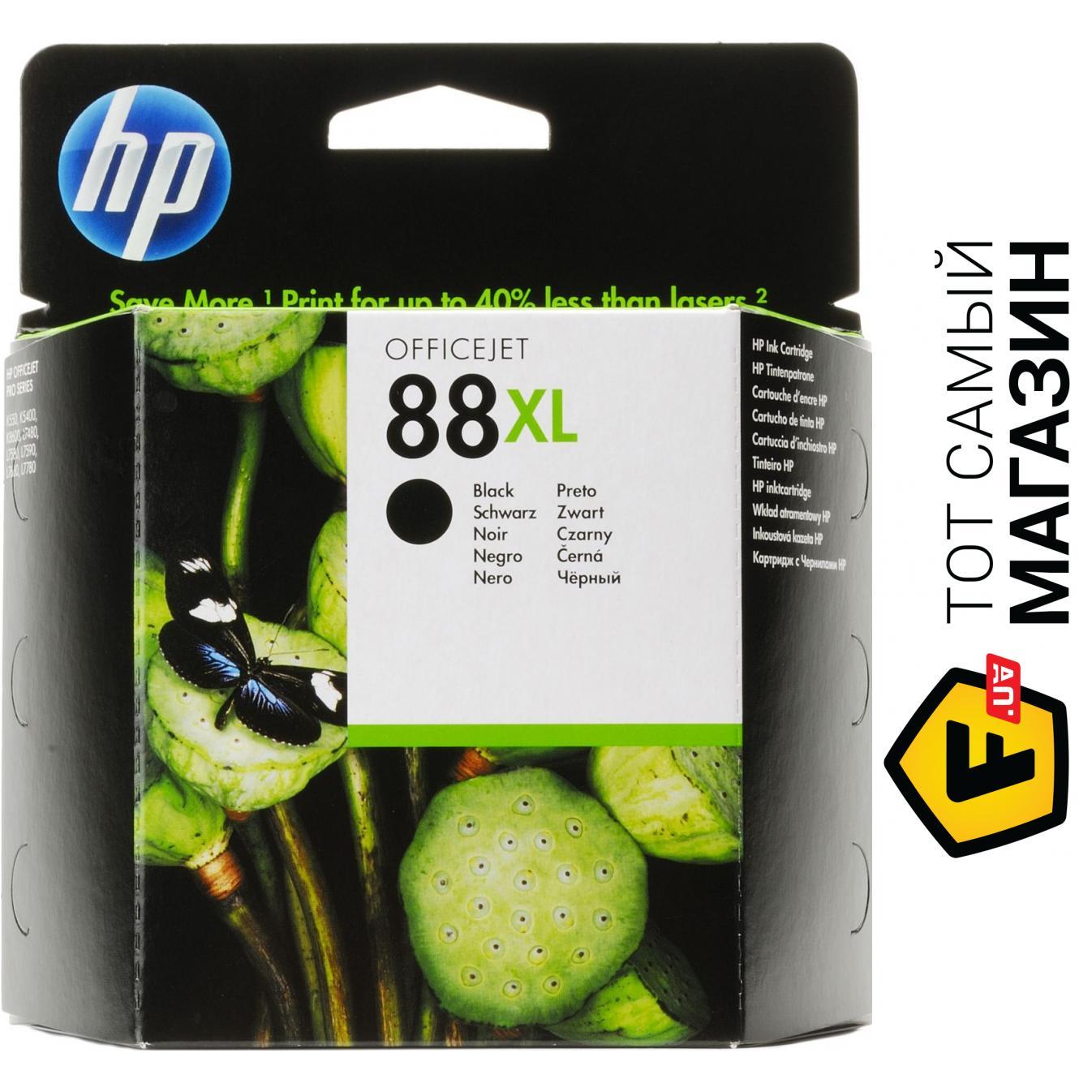 Картридж HP CC644HE (№ 121XL) цветной DJ D2563 F4200 повышенной емкости
