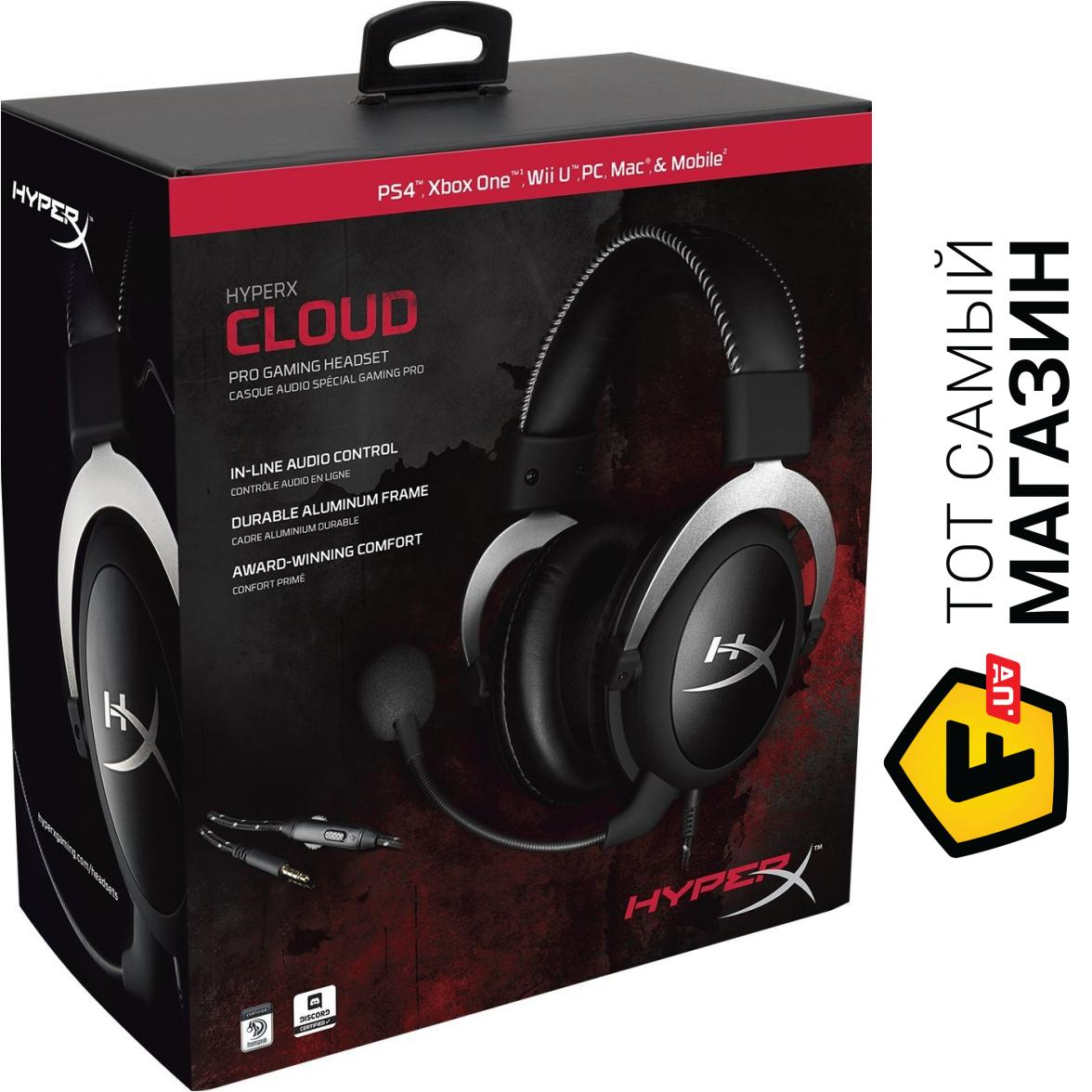 ᐈ KINGSTON HyperX Cloud Pro Gaming Headset Silver (HX-HSCL-SR NA ... 572186a898d24