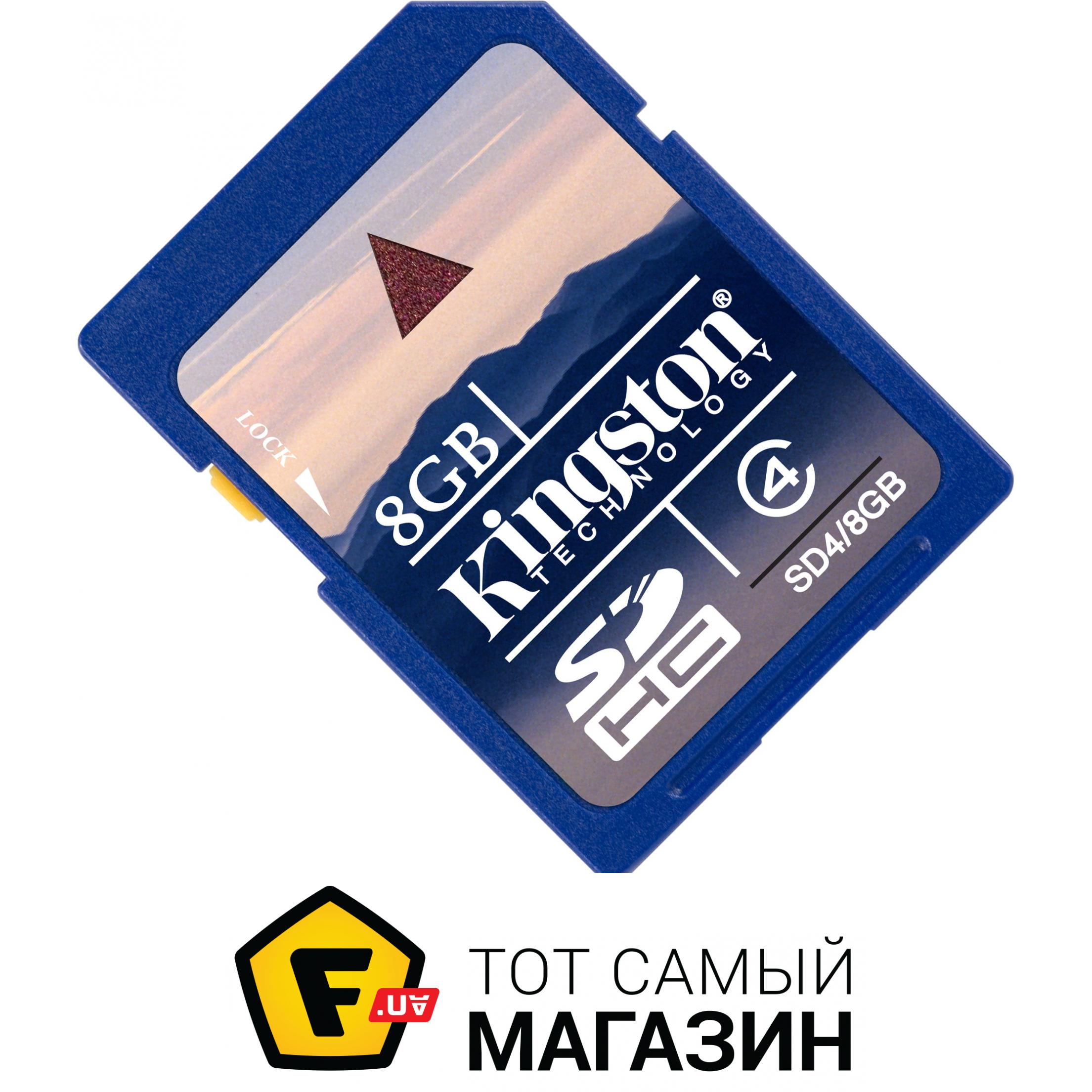 Карта памяти SDXC 64GB class 10 Team TSDXC64GUHS01