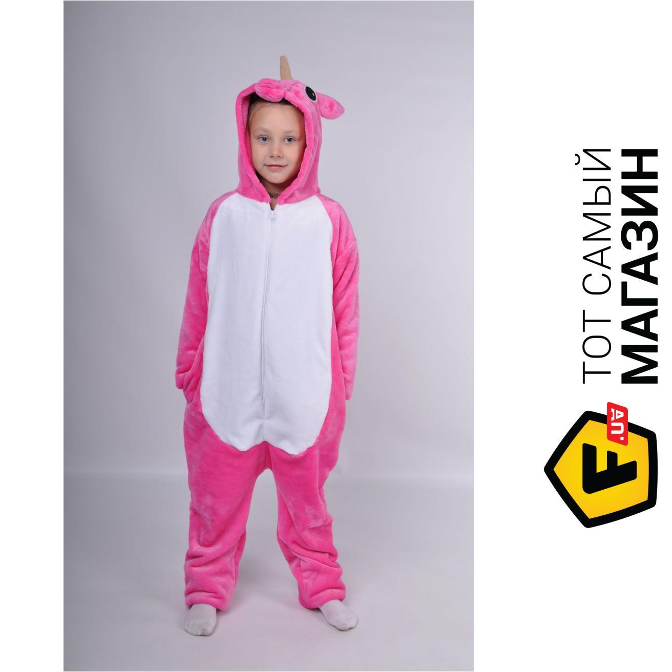 ᐈ Пижама Кигуруми KUGI M 110-120 см Розовый Единорог (kg-0000202 ... c8d25708fc19e