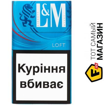 Купить сигареты lm в интернет магазине купить электронную сигарету с картриджами