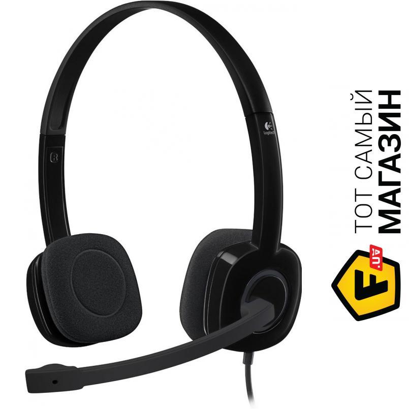 Logitech H151 H 151 H110 Stereo Headset 981 000589