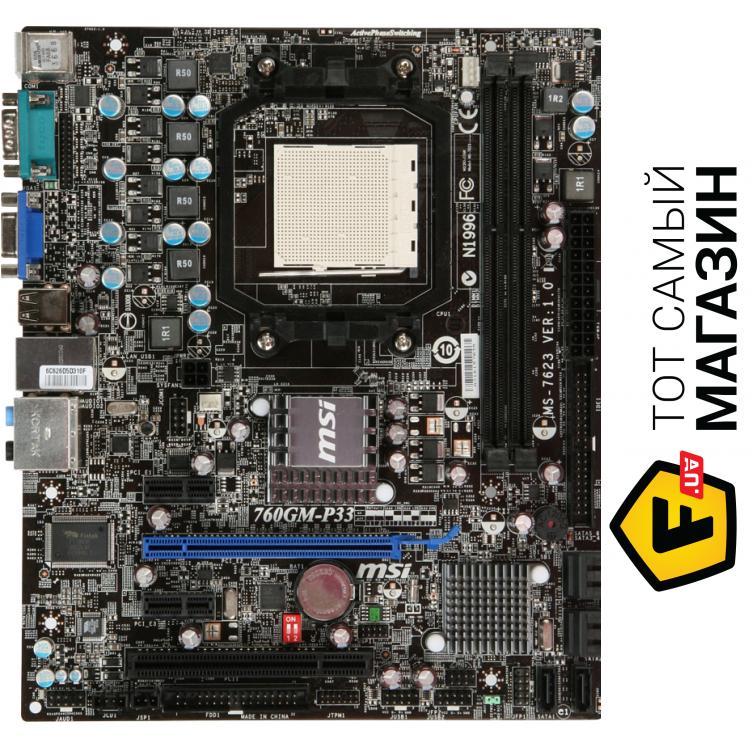 MSI 760GM-P33 VIA HD Audio Vista
