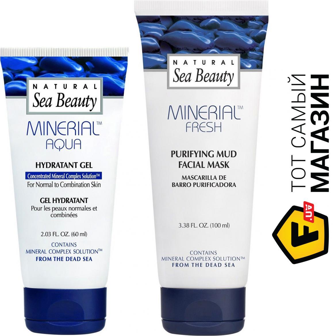 Sea beauty купить косметику солнцезащитный крем для лица эйвон
