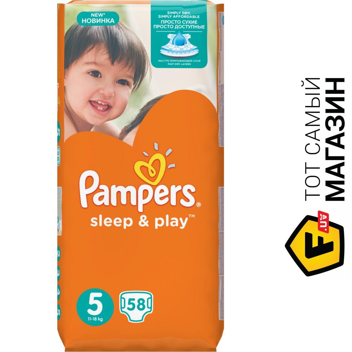 3f9232dce5c7 Подгузники Pampers Sleep   Play Junior 5 11-18кг, 58шт. (4015400203582)