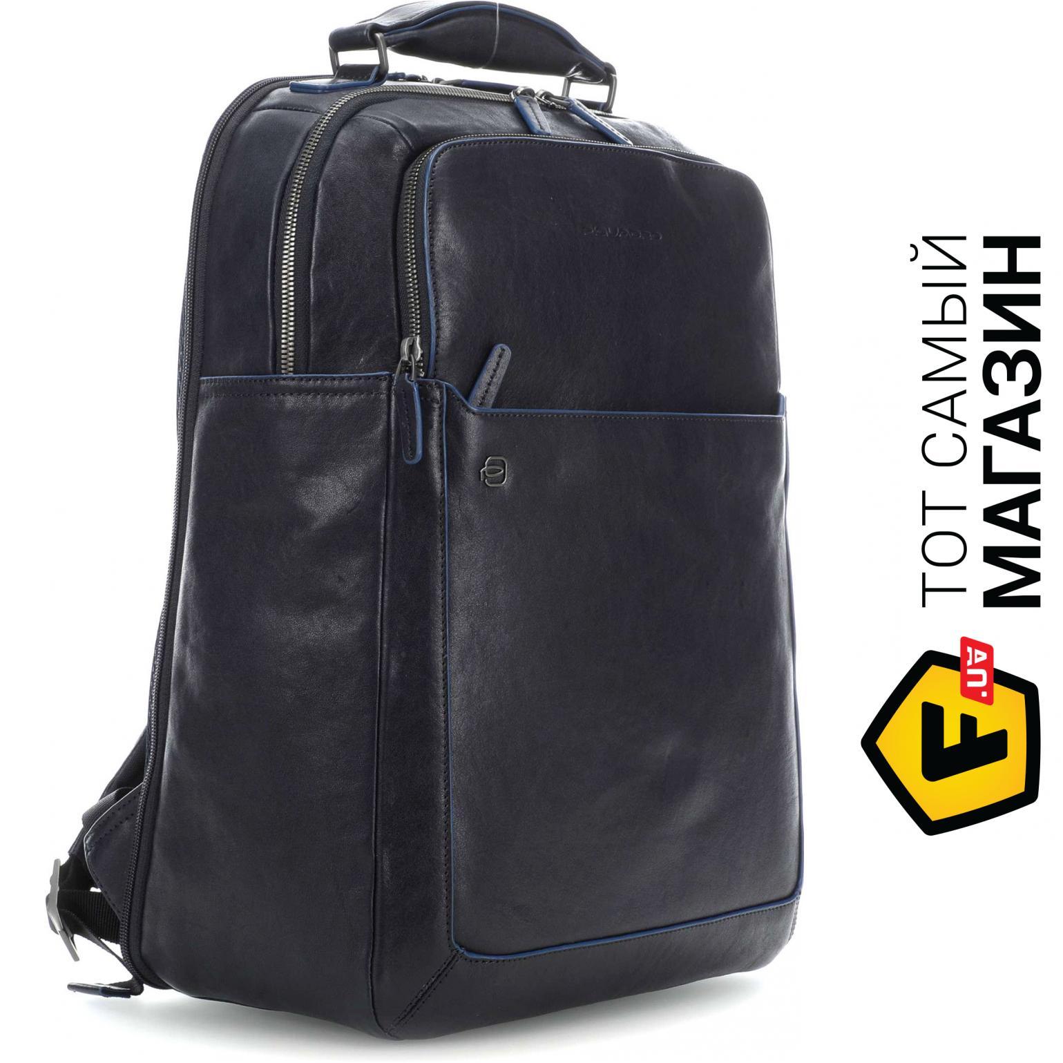 f594c26f06da Рюкзак Piquadro B2S/Blue Рюкзак с отдел. д/ноутбука 15,6``/iPad  (32,5x42x18) (CA4174B2S_BLU)